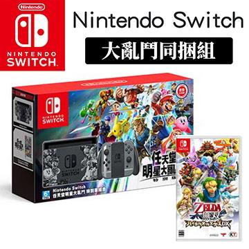【遊戲兩片組包】Switch 明星大亂鬥 特別版 同捆組+薩爾達無雙 海拉魯全明星豪華版()