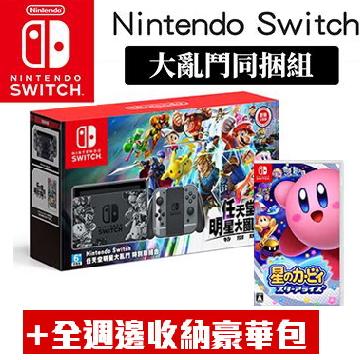 【超值全配包】Switch 明星大亂鬥 特別版 同捆組+星之卡比+豪華收納包()