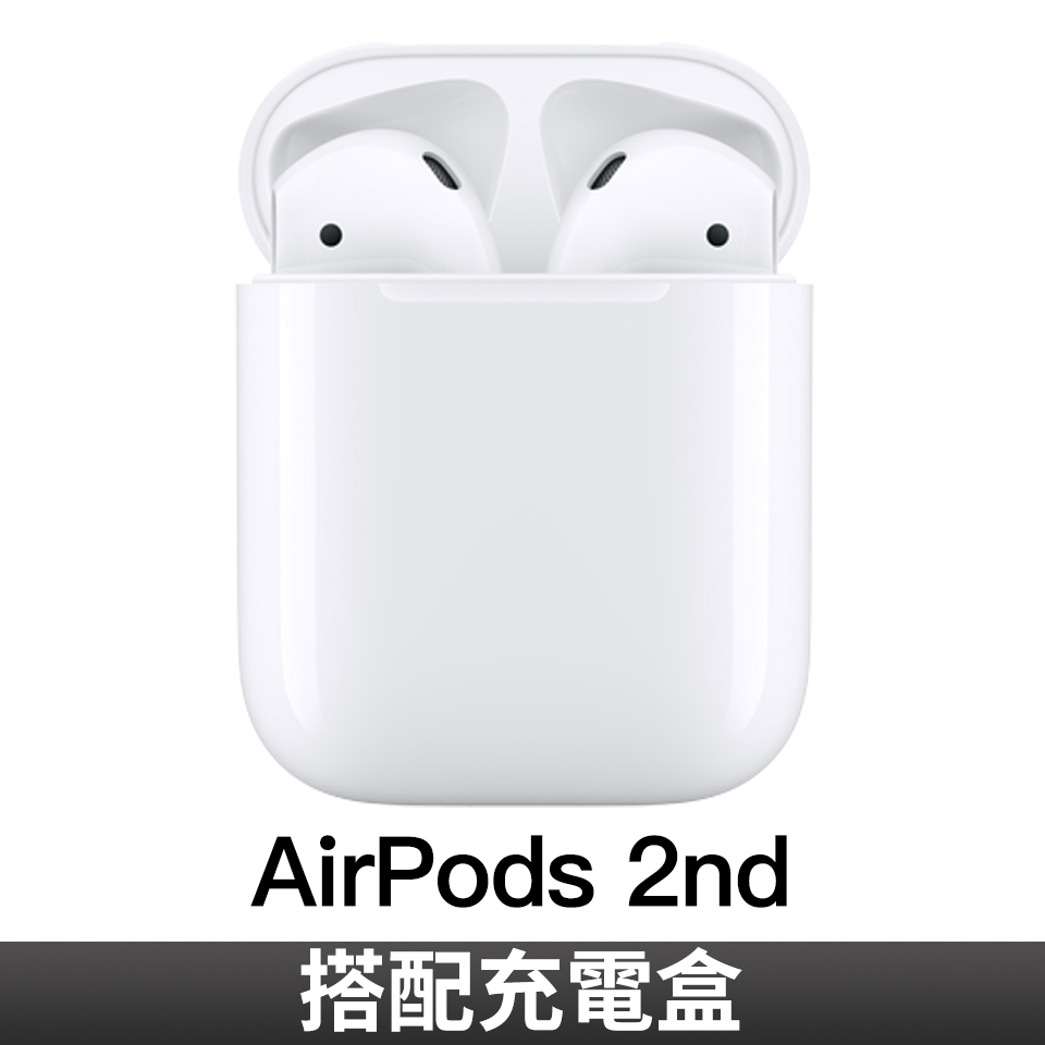 【New】AirPods 2nd