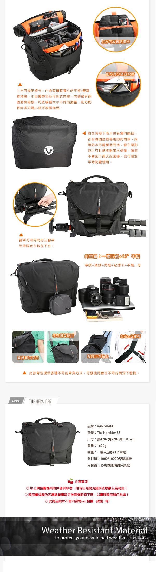 Vanguard The Heralder 33 Shoulder Bag
