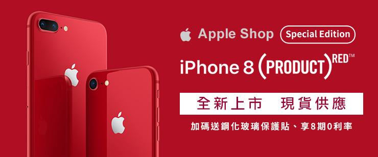 紅蘋果全面現貨供應