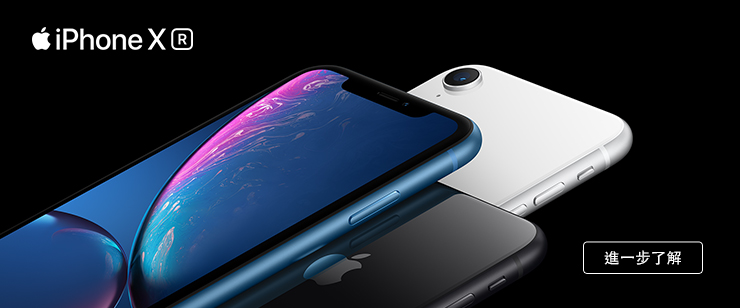iPhone XR 許願池