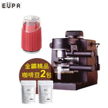 EUPA義大利式咖啡機+金&#37979精品莊園咖啡豆2包(每包半磅)+EUPA磨豆機