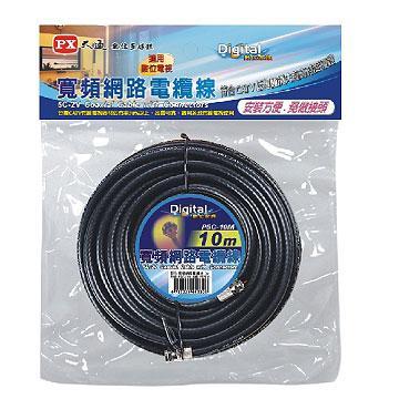 有線電視電纜線  5C2V(10M)(5C2V(10M))