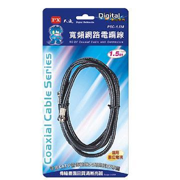 有線電視電纜線 5C2V(1.5)(5C2V(1.5))