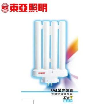 東亞FML27W並排式燈管-白(FML27EX-D(白光))