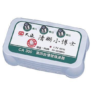 【福利品】 大通強波器 CA-300(CA-300)