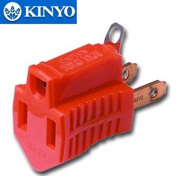 KINYO 電源轉接頭-3孔轉2孔(J01-2)
