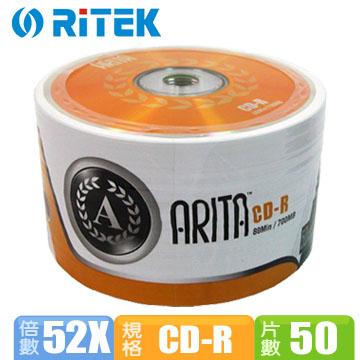 錸德 ARITA CD-R(50片祼裝)(ARI80S50)