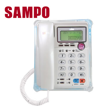 聲寶 SAMPO 來電顯示有線電話HT-W701L(HT-W701L)