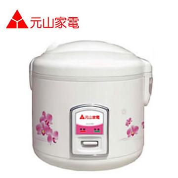 元山機械式電子鍋(10人份)
