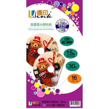 優印高畫質光碟貼紙-防水US-16CD(US-16CD)