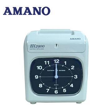 【福利品】AMANO 電子式打卡鐘(M-AM-BX2900)
