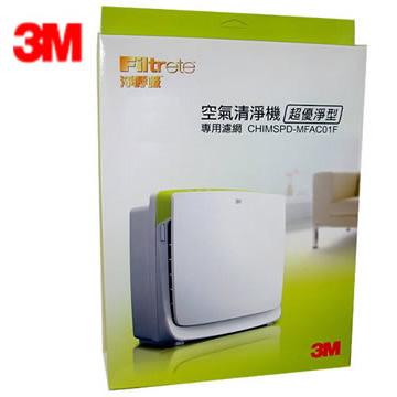 3M 清淨機濾網MFAC01F(MFAC01F)