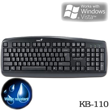 昆盈KB-110 快上手防潑水鍵盤(快上手KB-110 (PS2))