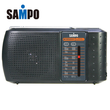 袖珍方便攜帶.可用耳機SAMPO 收音機 AK-W909AL(AK-W909AL)