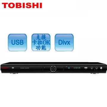 TOBISHI全功能不挑片DVD光碟機(MD-6)