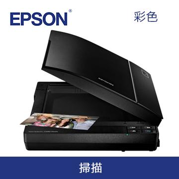 【展示福利品】EPSON V600 掃瞄器