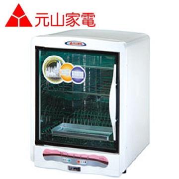 【福利品】元山三層紫外線烘碗機