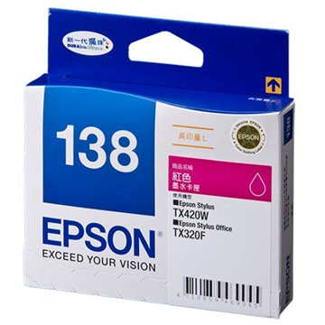 EPSON 138 高印量紅色墨水匣