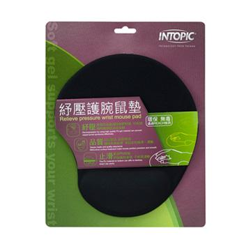 INTOPIC-紓壓護腕鼠墊(PD-GL-009)