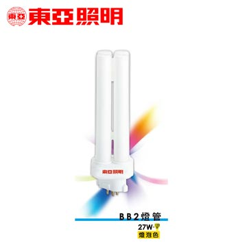 東亞27W BB燈管(燈泡色)(FDL27L-EX)