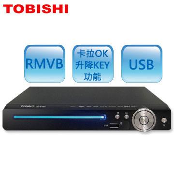 TOBISHI 不挑片RMVB+DVD光碟機  DVD-668