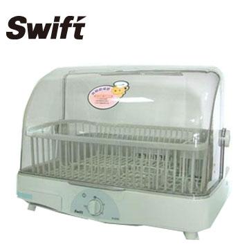 Swift 桌上型溫風式烘碗機