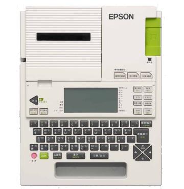 EPSON LW-700可攜式標籤機(LW-700)