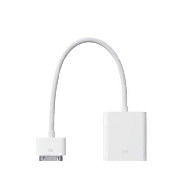 Apple 30-pin to VGA Adapter(MC552FE/B)