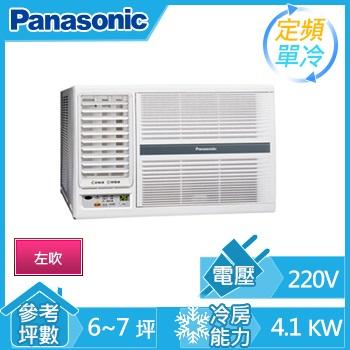 Panasonic 窗型單冷空調(CW-G36SL2(左吹))