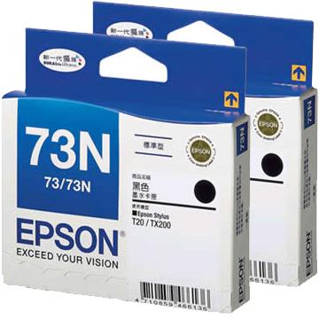 EPSON 73N黑色墨水匣(2入)-T105150()