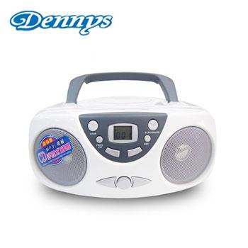 Dennys MP3/CD 手提音響 MCD-108(MCD-108)