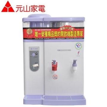 元山蒸氣式節能開飲機(YS-825DW)