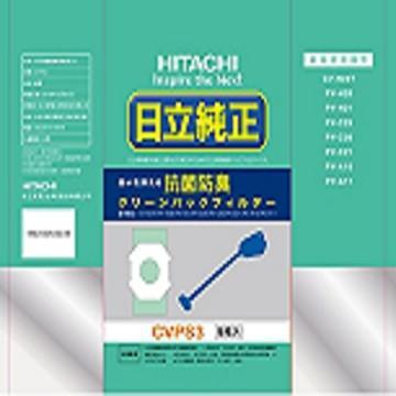 HITACHI吸塵器集塵紙袋(CVPS3)