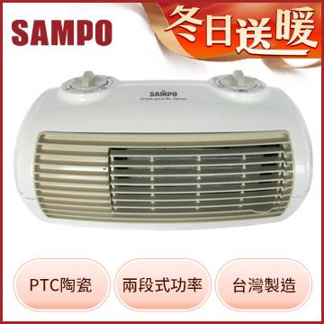 聲寶陶瓷式定時電暖器(HX-FG12P)