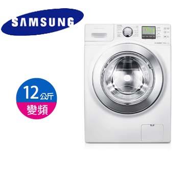 【福利品】SAMSUNG 12公斤 3D魔力泡泡淨滾筒洗衣機(WF1124XBC/XTW)