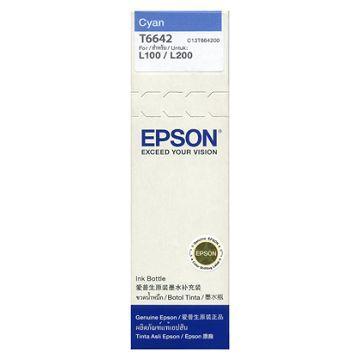 EPSON T66 原廠藍色墨水