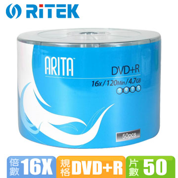 錸德ARITA 16X DVD+R/50片裸裝(ARI16+R50)