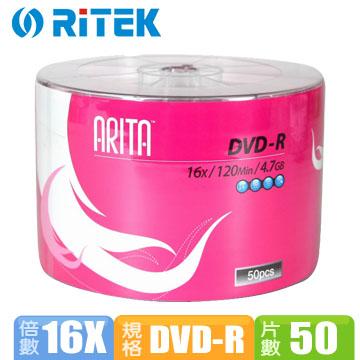 錸德ARITA 16X DVD-R/50入裸裝(ARI16-R50)