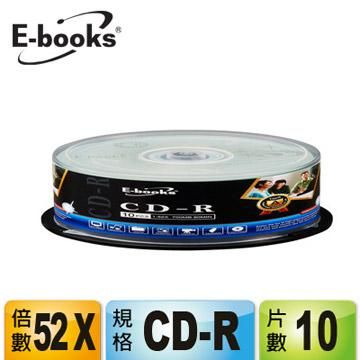 E-books 國際版 52X CD-R 10片桶裝