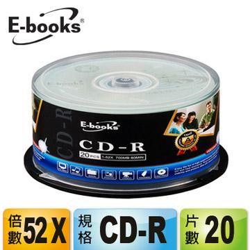 E-books 國際版 52X CD-R 20片桶裝(E-MDA028)