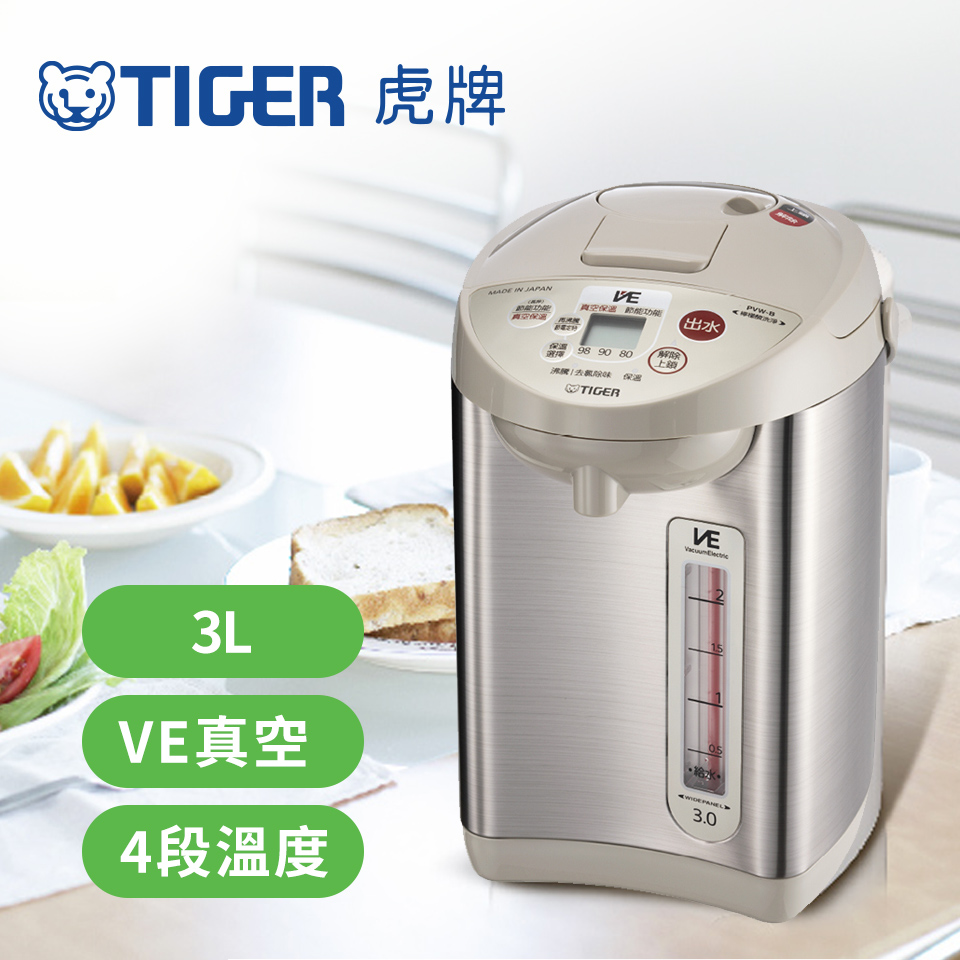 虎牌3L VE真空保溫熱水瓶(PVW-B30R)
