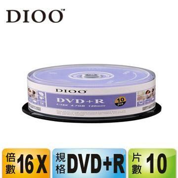 DIOO 海洋版 16X DVD+R 10片桶裝(D-MDC022)