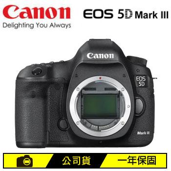 【福利品】Canon 5D MARK III 單機身 公司貨(5D3 (BODY))