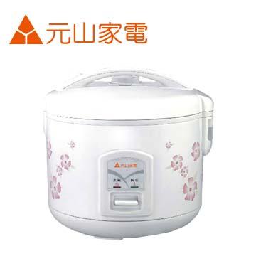 元山6人份厚釜電子鍋(YS-572RC)