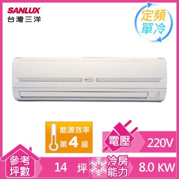 三洋一對一單冷空調SAP-E80A(SAP-C80A(室外供電))