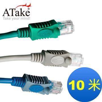 ATake Cat.5e網路線-10米(SC5-PH10)