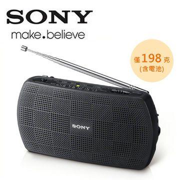 [福利品] SONY 收音機
