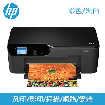 HP 3520 雲端無線複合機(CX052A)
